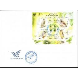 3282 - پاکت مهر روز بلوک جغدهای بومی ایران 1390
