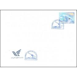 3405 - پاکت مهر روز تمبر روز جهانی ارتباطات 1394