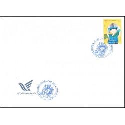 3415 - پاکت مهر روز تمبر روز جهانی کودک 1394