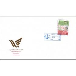 2695 - پاکت مهر روز تمبر شانزدهمین سالگرد استقرار جمهوری اسلامی ایران 1374