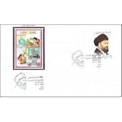 2698 - پاکت مهر روز تمبر حجت الاسلام والمسلمین حاج سید احمد خمینی 1374
