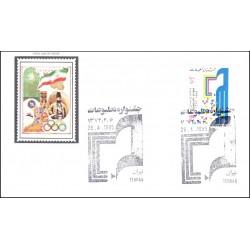 2699 - پاکت مهر روز تمبر جشنواره مطبوعات 1374