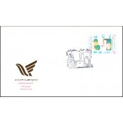 2706 - پاکت مهر روز تمبر روز جهانی مخابرات 1374