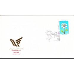 2710 - پاکت مهر روز تمبر روز جهانی پست 1374