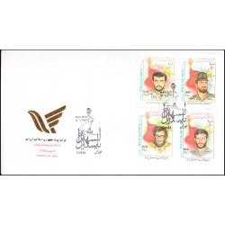 2721 - پاکت مهر روز تمبر یادبود شهدا (2) 1375