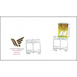 2725 - پاکت مهر روز تمبر نمایشگاه بین المللی کتاب 1375