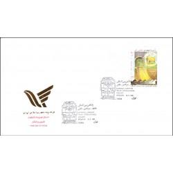2726 - پاکت مهر روز تمبر راه آهن مشهد - سرخس - تجن 1375