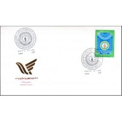 2730 - پاکت مهر روز تمبر اجلاس وزرای پست و مخابرات 1375