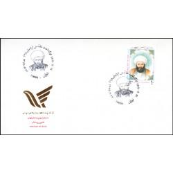 2741 - پاکت مهر روز  تمبر بزرگداشت مقدس اردبیلی 1375