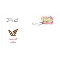 2743 - پاکت مهر روز  تمبر روز جهانی استاندارد 1375
