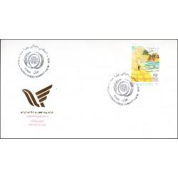 2744 - پاکت مهر روز  تمبر اجلاس جهانی غذا 1375