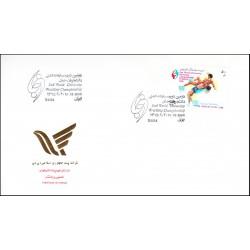 2746 - پاکت مهر روز  تمبر سرشماری  نفوس و مسکن 1375