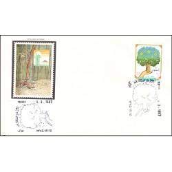 2752 - پاکت مهر روز  تمبر روز درختکاری 1375