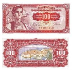 اسکناس 100 دینار - یوگوسلاوی 1963
