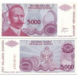 اسکناس 5000 دینار - بوسنی و هرزگوین 1993