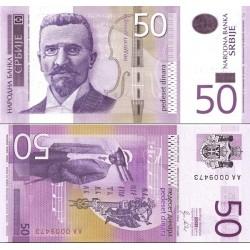 اسکناس 50 دینار - صربستان 2011
