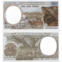 اسکناس 500 فرانک -گابن 2000 - آفریقای مرکزی 2000 کد L
