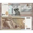 اسکناس 5000 پوند - سوریه 2019