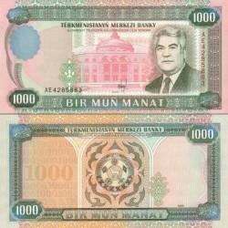 اسکناس 1000 منات - ترکمنستان 1995