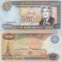 اسکناس 10000 منات - ترکمنستان 2000