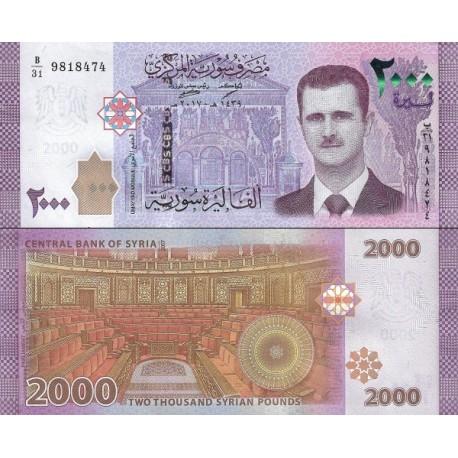 اسکناس 2000 پوند - لیره - سوریه 2017