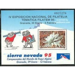 سونیرشیت نمایشگاه تمبر فیلاتم گرانادا - اسپانیا 1995