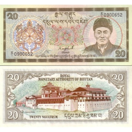 اسکناس 20 نگولتروم - بوتان 1986 پرفیکس سریال کسری