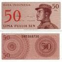 اسکناس 50 سن - اندونزی 1964