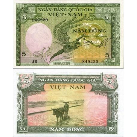 اسکناس 5 دونگ - ویتنام جنوبی 1955     99%