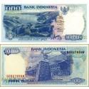 اسکناس 1000 سن - اندونزی 1996