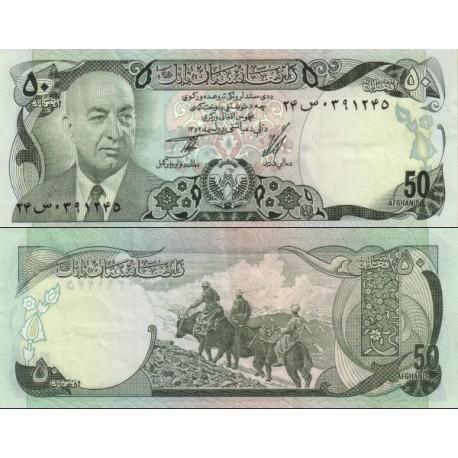 اسکناس 50 افغانی - سال 1352 - افغانستان 1973