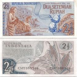 اسکناس 2.5 روپیه - اندونزی 1961