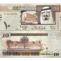 اسکناس 10 ریال - عربستان 2012