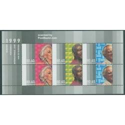 سونیرشیت چهره های ارشد - تابستان - هلند 1999