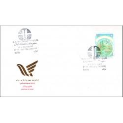 2765 - پاکت مهر روز تمبر سالگرد برنامه حفاظت لایه اوزن 1376