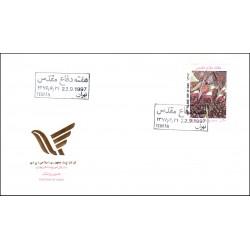 2766 - پاکت مهر روز تمبر هفته دفاع مقدس 1376