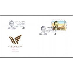 2770 - پاکت مهر روز تمبر نعیم فراشری شاعر پارسی گوی 1376