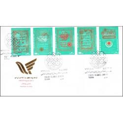 2785 - پاکت مهر روز تمبر اجلاس سران کشورهای اسلامی 1376