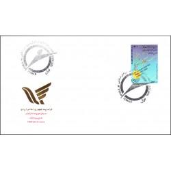 2790 - پاکت مهر روز تمبر بازیهای بانوان کشورهای اسلامی 1376