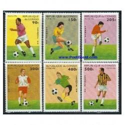 6ع تمبر جام جهانی فوتبال فرانسه - جمهوری کنگو 1996