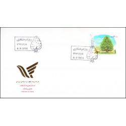 2797 - پاکت مهر روز تمبر روز درختکاری 1376