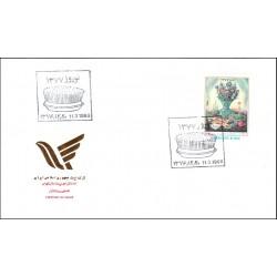 2798 - پاکت مهر روز تمبر نوروز باستانی 77 (1376