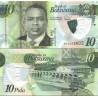 اسکناس پلیمر 10 پولا - بوتسوانا 2020