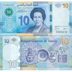 اسکناس 10 دینار - تونس 2020