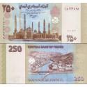 اسکناس 250 ریال - جمهوری عربی یمن 2009