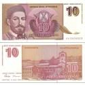 اسکناس 10 نوی دینار - یوگوسلاوی 1994