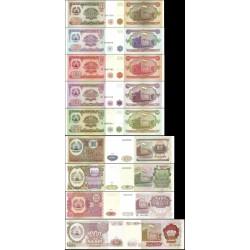 نیم ست اسکناسهای تاجیکستان - 1 ، 5، 10، 20، 50، 100، 200، 500، 1000 روبل - تاجیکستان 1994