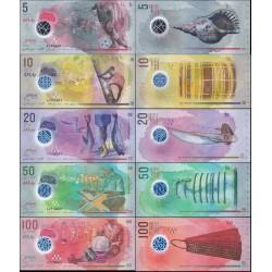 نیم ست اسکناسهای پلیمر مالدیو -  5، 10، 20، 50، 100 روفیا - مالدیو 2015 الی 2018