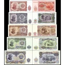 نیم ست اسکناسهای بلغارستان - 10، 25، 50، 100، 200 لوا - بلغارستان 1951