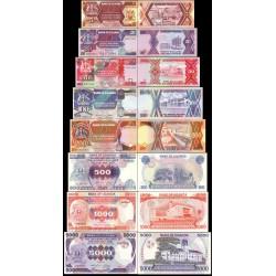 نیم ست اسکناسهای اوگاندا -5، 20، 50، 100، 200، 500، 1000، 5000شلینگ  - اوگاندا1985  الی1998